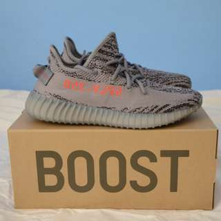 US8 YEEZY V2 FREE SHIPPING ★ FLEXIBLE PRICE