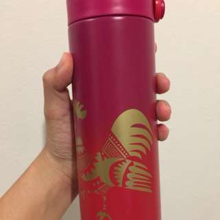 Tumblr thermos starbucks rooster edition