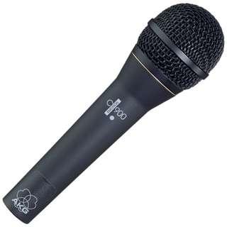 Vintage AKG C900 Condenser Vocal Microphone