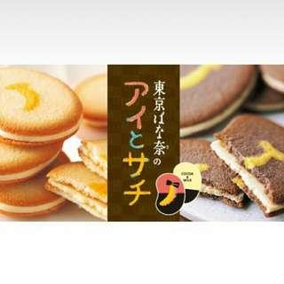 🎀東京Banana夾心餅乾 香蕉/豹紋/草莓