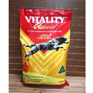 Vitality Classic Small Bites Adult Lamb and Beef Dog Food