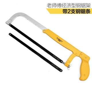 鋼鋸架 手工鋸 木工鋸 手鋸 家用迷你 鋸子 鋼絲鋸 Hacksaw Saws Handmade Sawmill Mini Saw Wire Saw