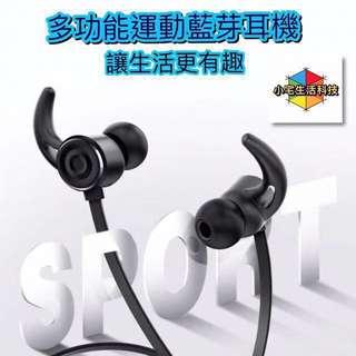 新發售!100%New! JOYROOM 多功能運動藍芽耳機 JR-D4 Wireless Earphones Bluetooth 4.2 Sweatproof Sports Headphones Stereo Earbuds Iphone 8 小米 Samsung Lg 華為 iPhone X