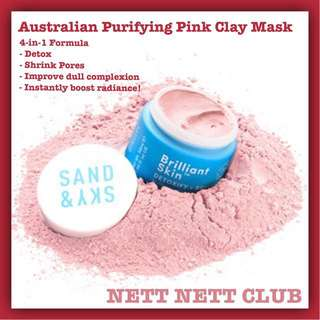 *NEW!* Brilliant SkinTM - Australia Purifying Sand & Sky  Pink Clay Mask - #UOBPayNow