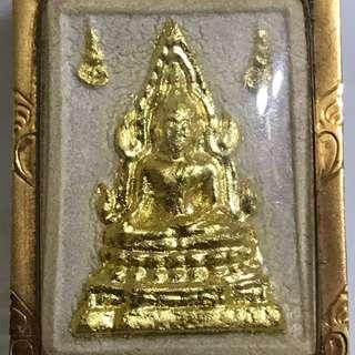 Phra Kam Khaow, LP Lersi Lingdam