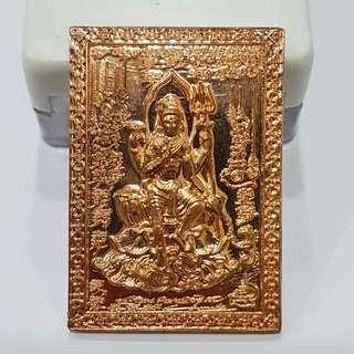 2 pcs of Lord Shiva (Copper) Kruba Krissana Birthday Batch going at $15 each