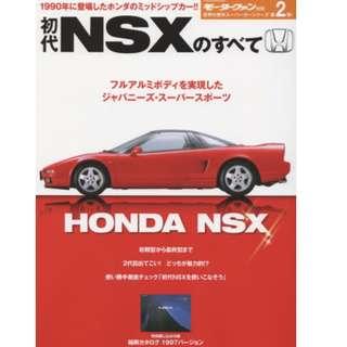 初代NSX  保存記錄集