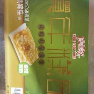 鴻福堂桂花蔗汁馬蹄糕
