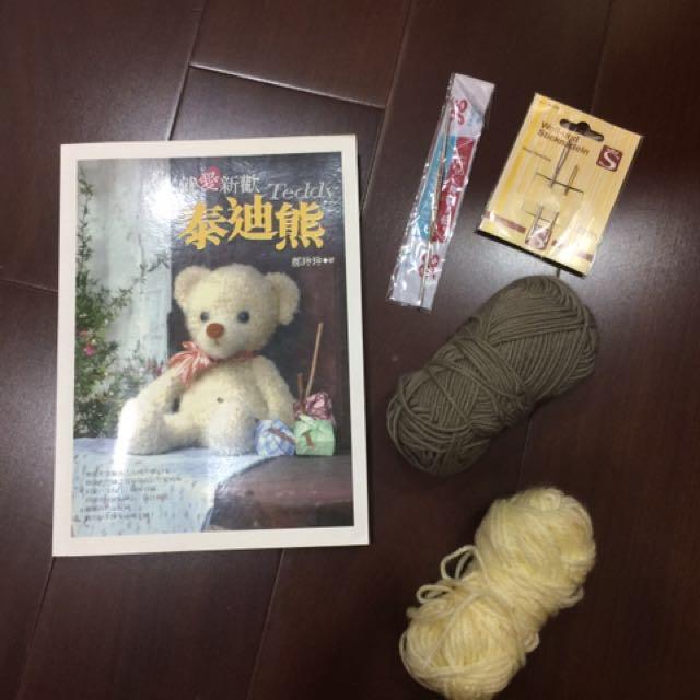【聊聊免運】勾針泰迪熊娃娃 書 鉤針 大頭針 毛線