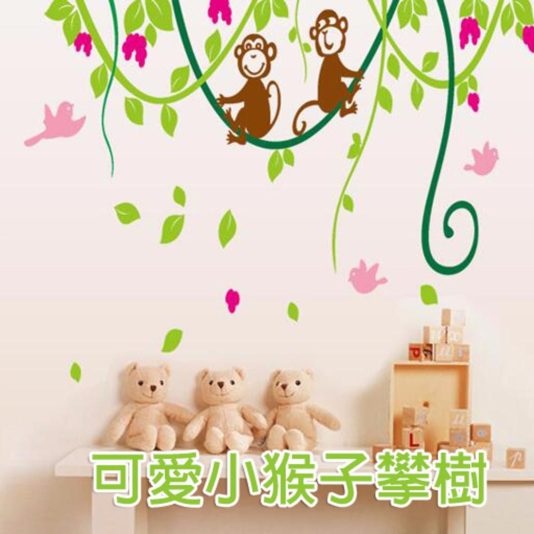 現貨 壁貼 居家裝飾 猴子 可愛壁貼 兒童房 書房 壁紙 牆貼佈置 JB0392《小猴子攀樹AY9012》【居家城堡】