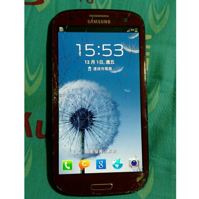 三星 Samsung S3 I9300 (零件機)