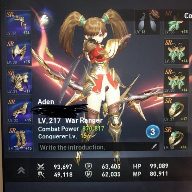 Aden level218 war ranger account for sale
