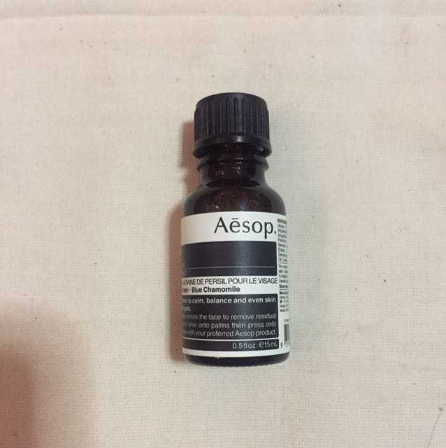 AESOP parsley seed facial toner travel size