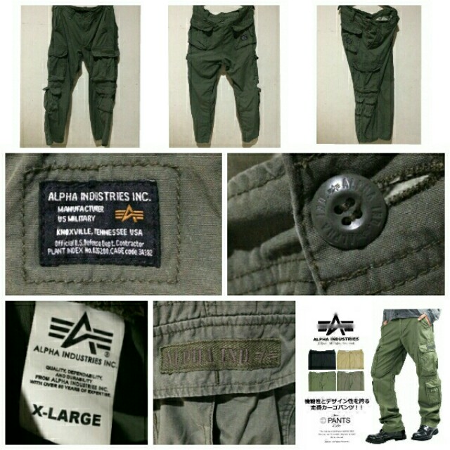 Alpha Industries Cargo Pants 8 Pocket ( Rare Type )