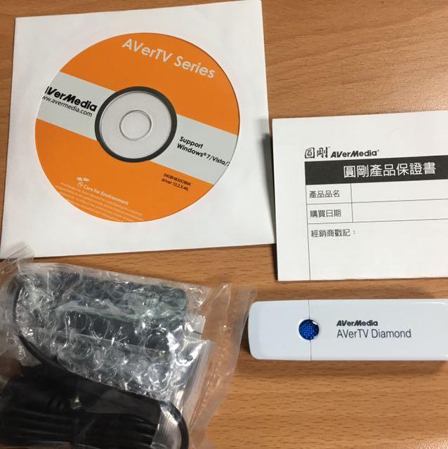 AverTV Diamond H830電視棒