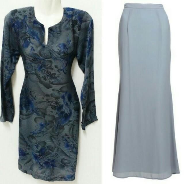 🆕Baju kurung moden (tailor made)