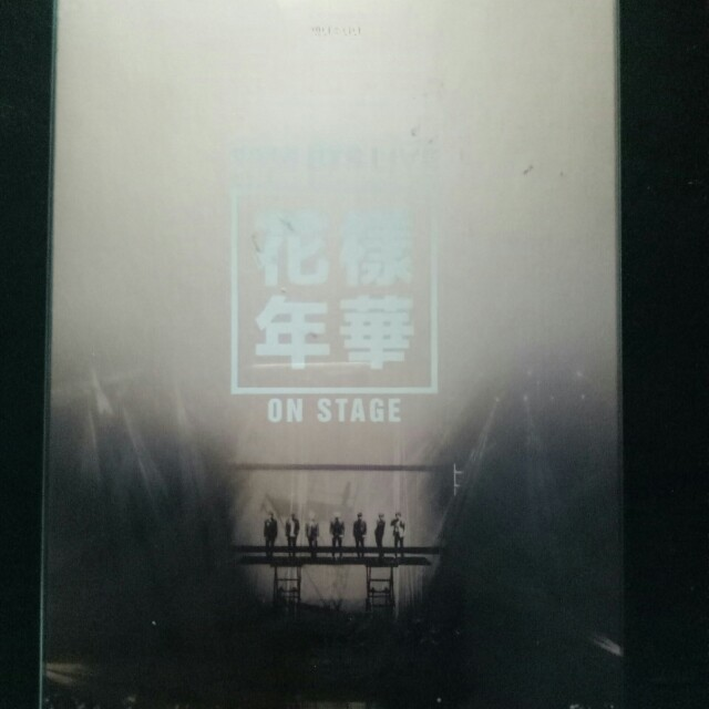 BTS hyyh on stage
