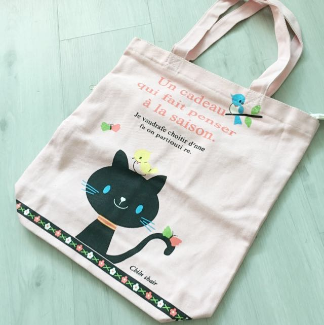 4455bdb0c7 Cute Japan Brand Black Cat Canvas Tote Bag, Women's Fashion, Bags & Wallets  on Carousell
