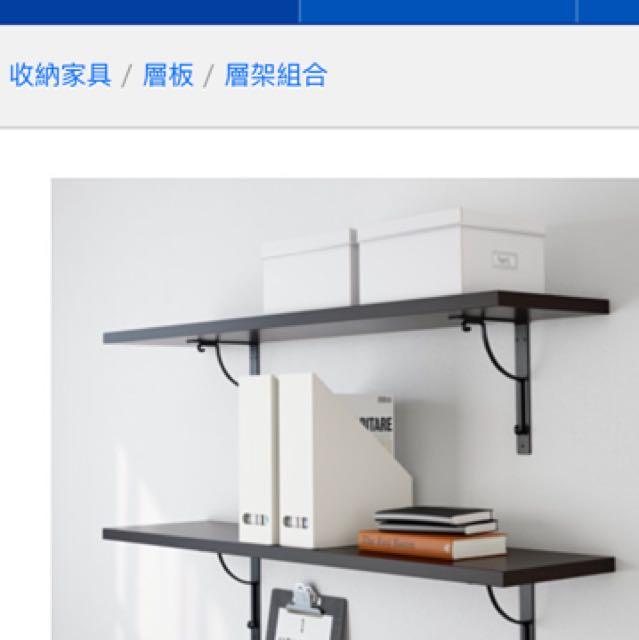 IKEA 掛牆式書架