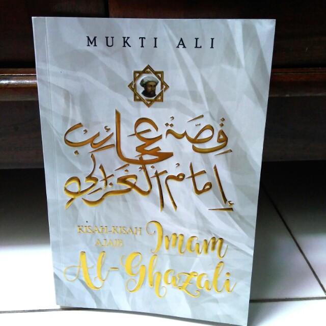 Kisah kisah ajaib imam Al-Ghazali