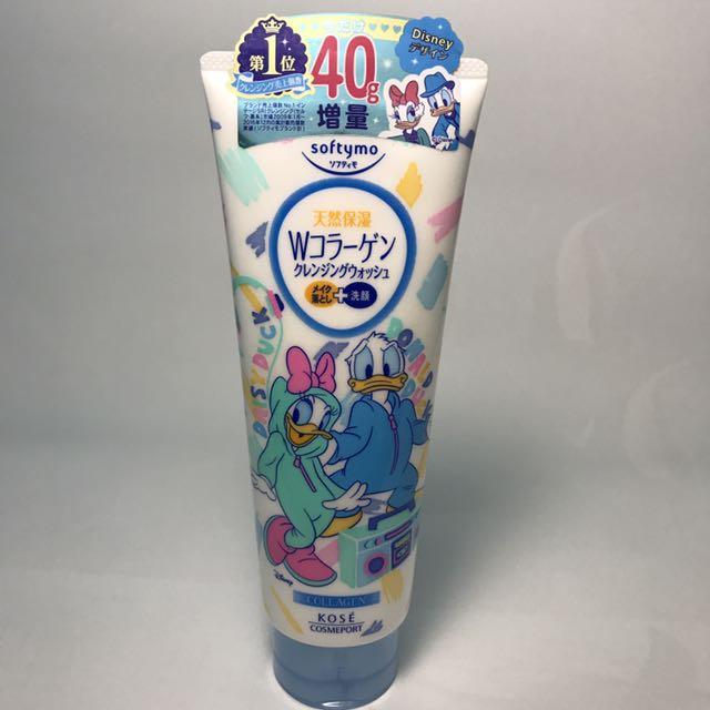 KOSE softymo膠原蛋白卸妝乳液230g