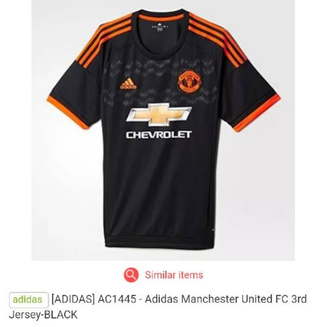 on sale 4ec35 5786a Manchester United Jersey