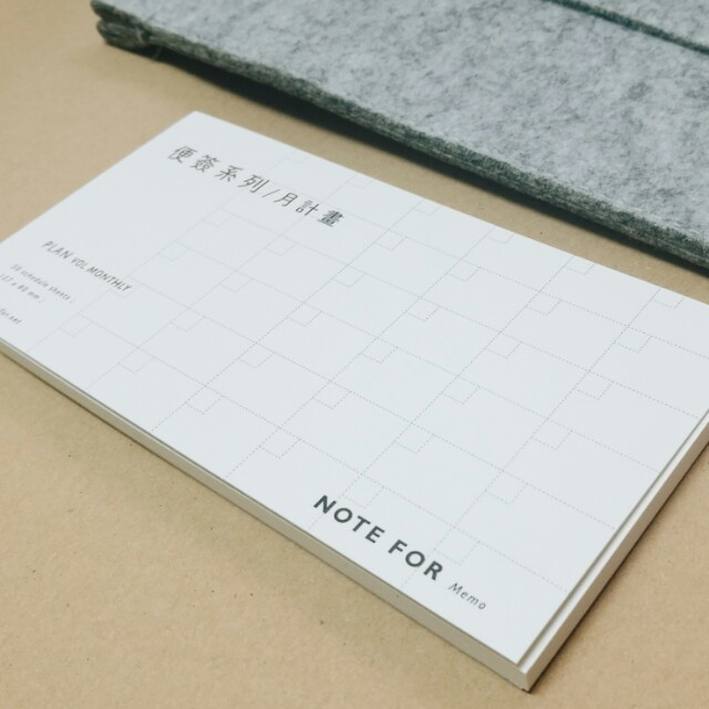 Minimalistic Monthly Planner