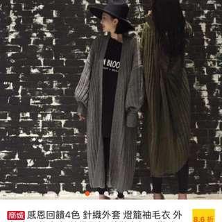 針織外套:長板/深灰