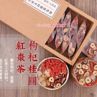 養生桂圓枸杞紅棗茶《一盒/20小袋》二盒優惠 $500