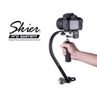 Skier Acting Camera Stabilizer