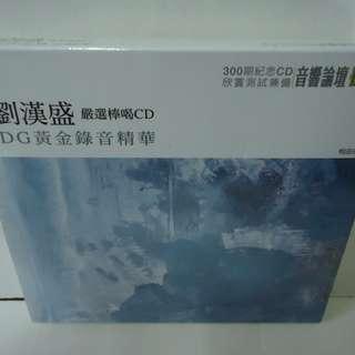 『龍格音響』音響論壇300期紀念CD—劉漢盛嚴選棒喝CD DG黃金錄音精華(2CD),特價出售!!