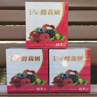 現貨 破盤價 醇養妍(限量升級版-添加維生素E)  數量有限