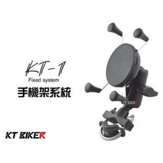🚚 【金剛安全帽】KT BIKER_KT-1 手機架 四爪 充電 防水 支架 速克達 哈雷 機車 買一送一【KTP002】