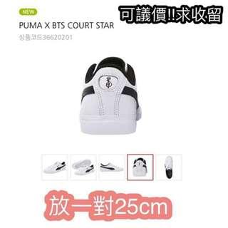 BTS x Puma Court Star