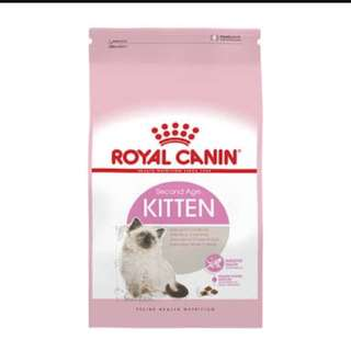 Royal canin 4kg dry cat food