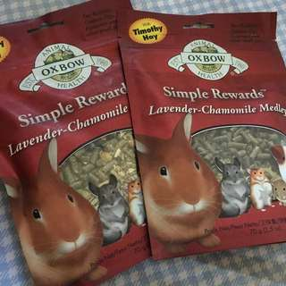 Free Gift with Purchase of 2 Packs- Oxbow Treats!