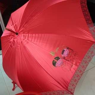 Guo da li items