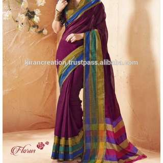 Beautiful Saree (Made in India)