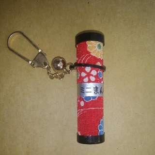 日本萬花桐鎖匙扣
