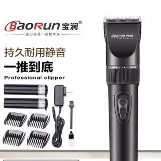 Professional shaver dual battery 14hrs