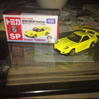 TOMICA Initial D Mazda RX-7 FD35 with seal