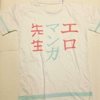 🉐 Eromanga-sensei Logo T-Shirt