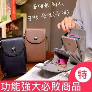 🚚 掛頸包手機包斜背包零錢包小包包手拿包運動休閒包