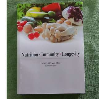 *Worth Your Money* Brand New Nutrition.Immunity.Longevity by Jau-Fei Chen, PhD Immunologist.