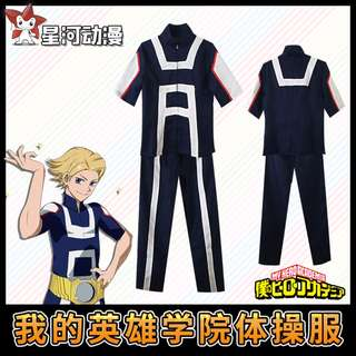 🉐 Boku no Hero Academia Gym Uniform (Shirt + Pants)