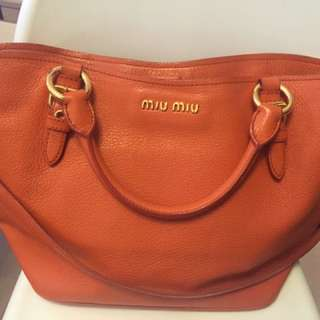 Miu Miu Long Chain Shoulder Bag(送Haagen Dazs Coupons)