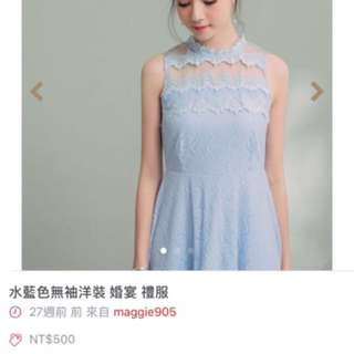 🚚 水藍色無袖洋裝 婚禮 宴會