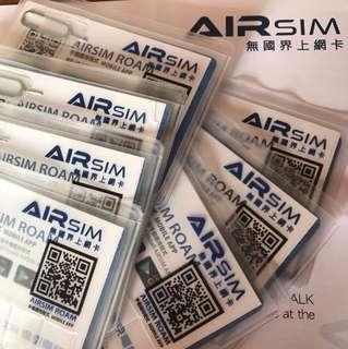 AirSim AIR SIM 漫遊數據卡