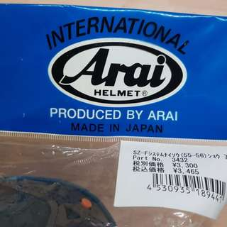 Arai Szf cheek pads (Original)