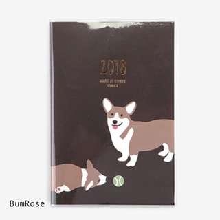 2018 Animal Cute Weekly Planner